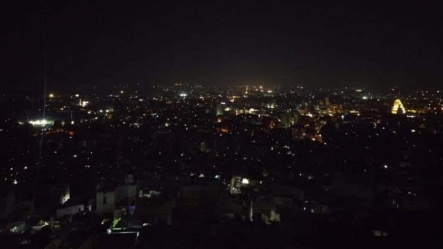 A general blackout in Syria...the reasons are still unknown