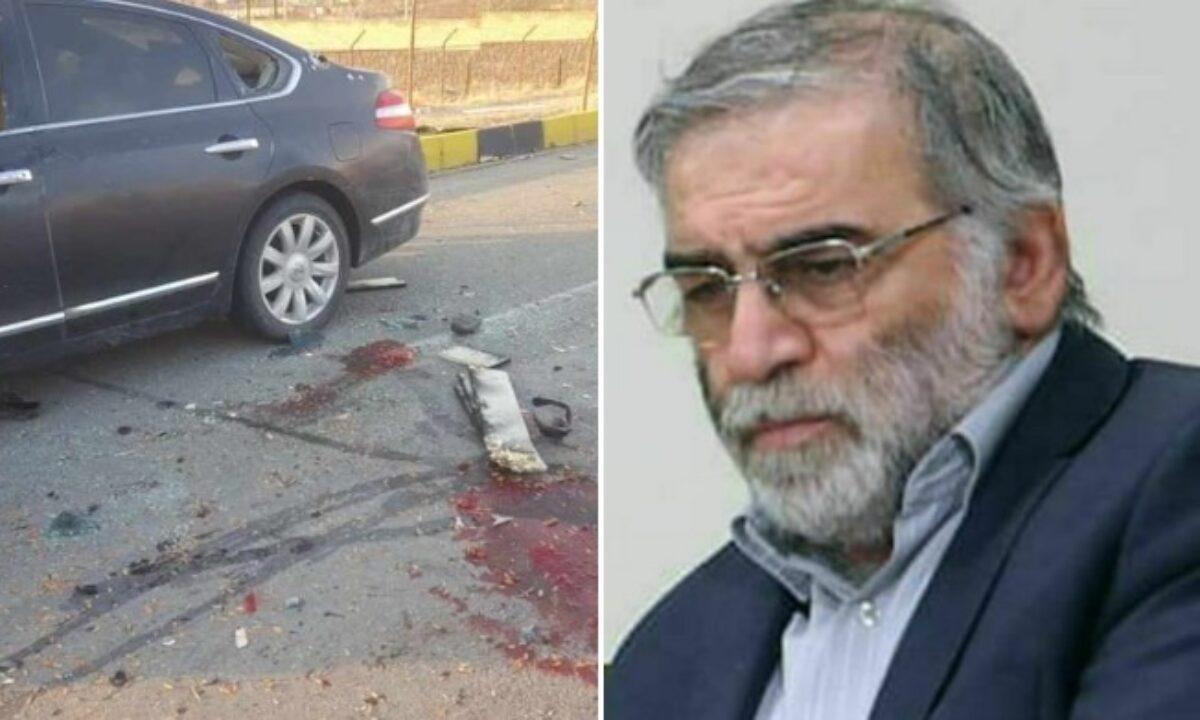 الكشف عن  السلاح الذي استخدمته إسرائيل في اغتيال العالم الإيراني فخري زاده