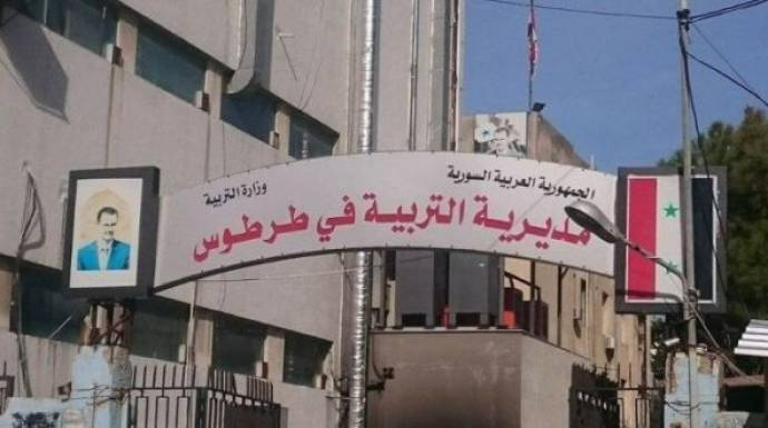 سرقة 450 ألف لتر مازوت للتدفئة من مدارس طرطوس
