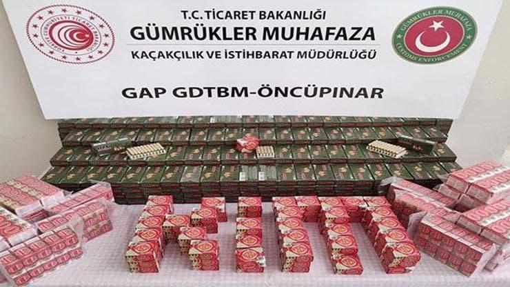 السلطات التركية تضبط أسلحة وذخائر في طريقها إلى سوريا