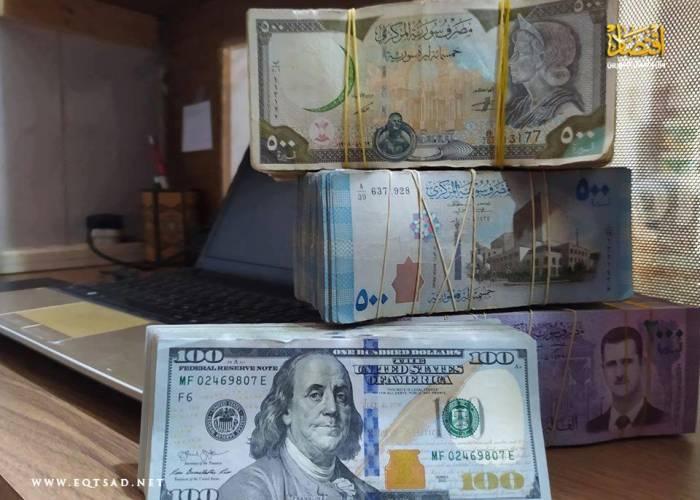 الدولار يسجل سعرا جديدا  عند إغلاق  تعاملات الثلاثاء